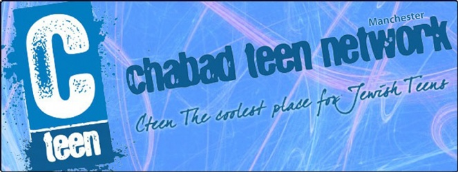 Chabad Teen Network Banner.jpg
